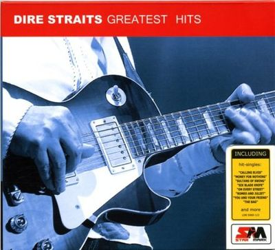 Dire Straits - Greatest Hits (Star Mark Compilations)