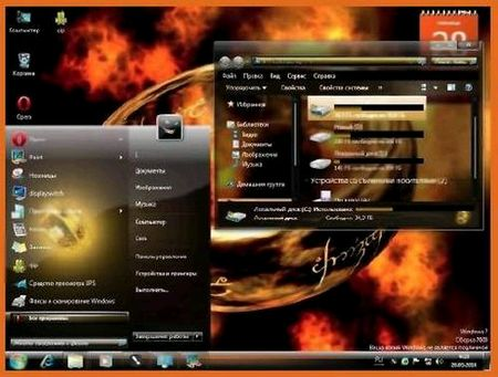 The One Ring 7 - Theme for windows 7