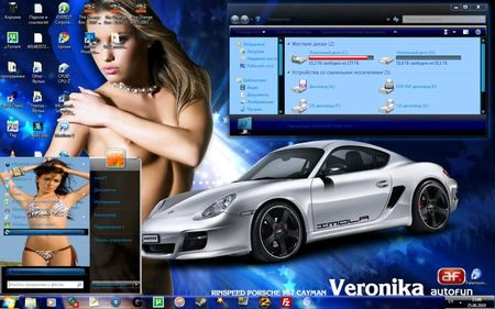 Babes Cars Updated - Theme for Windows