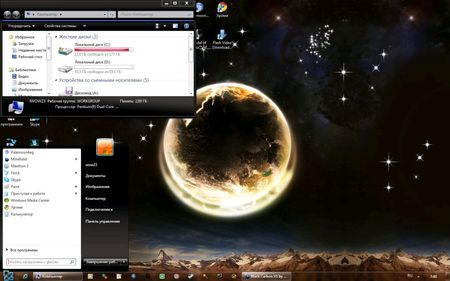 Black Carbon Vs - Theme for Windows