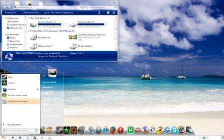 Blue Glass White Line - Theme for Windows