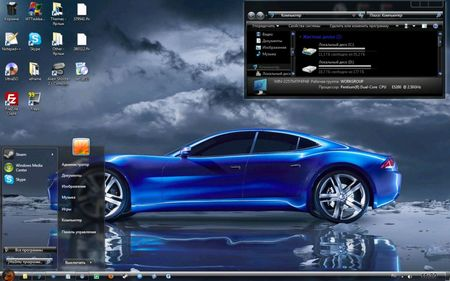 Crusing 7 - Theme for Windows
