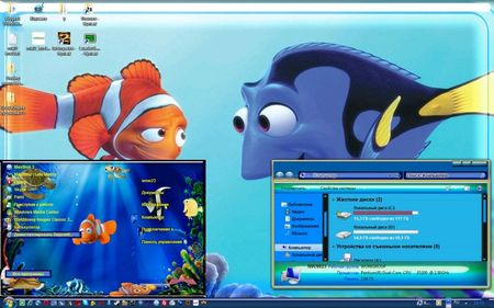 Finding  Nemo Theme for Windows