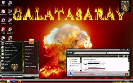 Galatasaray - Theme for Windows