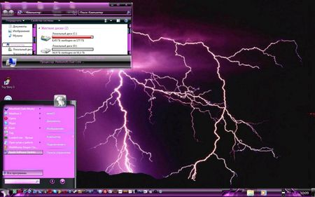 Pink&Black - Theme for Windows